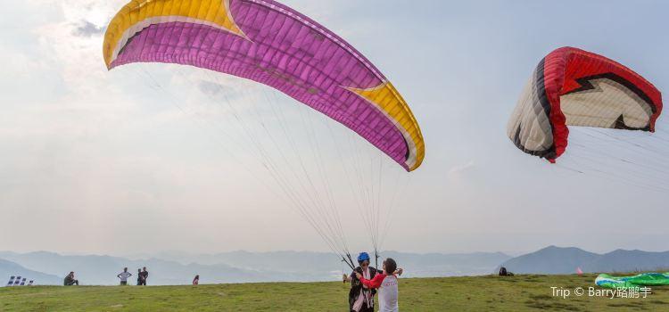 China Paragliding Training Base1