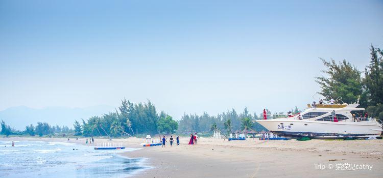 Yazhou Bay