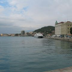 Riva Harbor User Photo