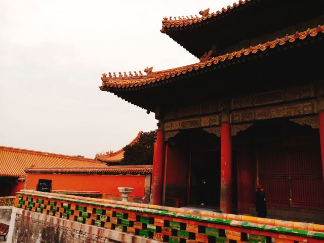 Palace of Earthly Tranquility