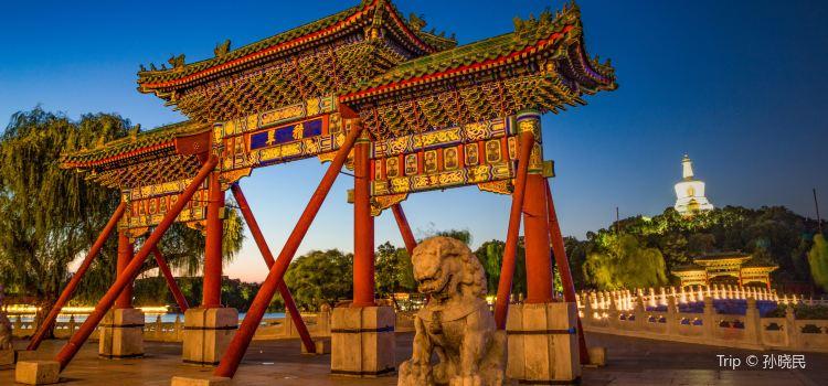베이하이 공원(북해공원)3
