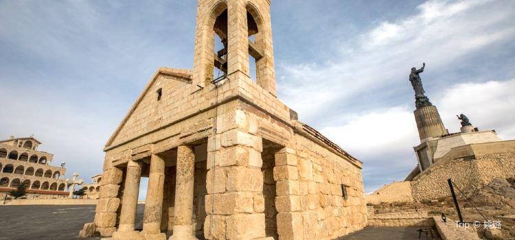Cherubeem Monastery2
