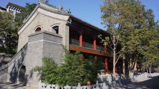 Zizhuyuan Palace