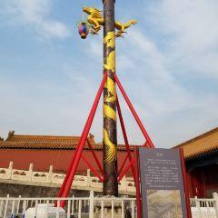 Xianfugong User Photo