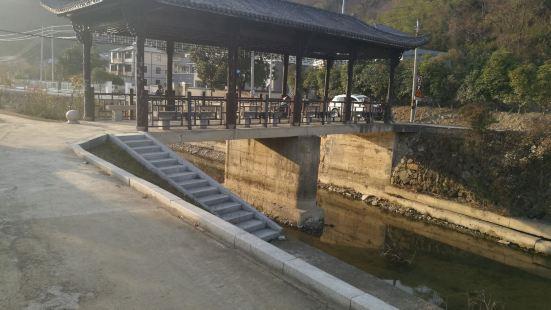 Guchengcun