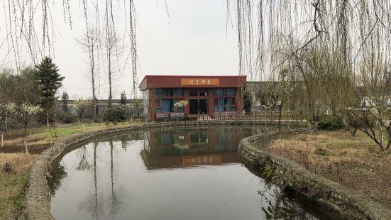 尹昌衡公館