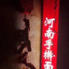 Madam woo User Photo