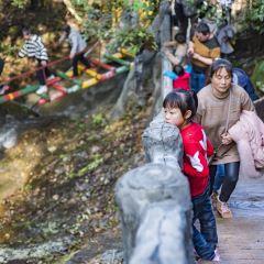 皇龍大峽谷用戶圖片