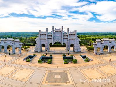 文瀾文化公園