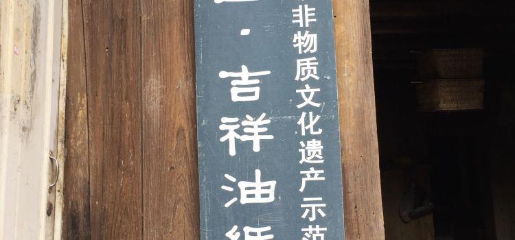安順雲峰屯堡文化風景區