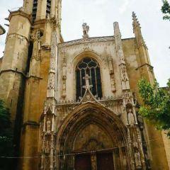艾克斯主教座堂用戶圖片
