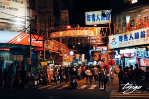 Taiwan,Recommendations
