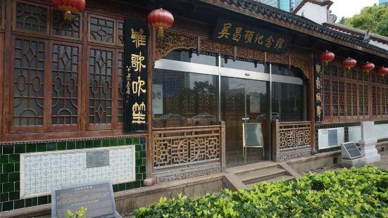 Chenguichun Residence