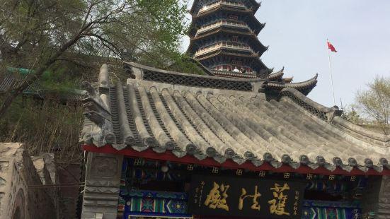 Fushougong (South Gate)