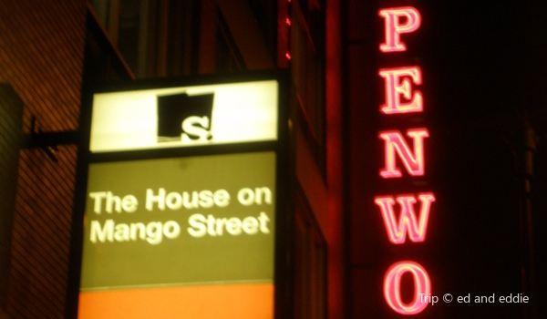 Steppenwolf Theatre Company1