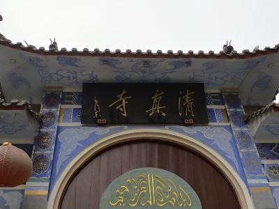 Linyi Nanguan Mosque