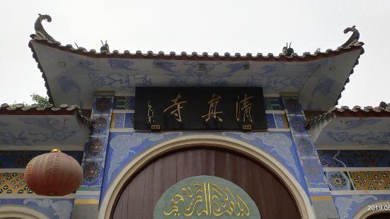 臨沂南關清真寺