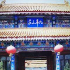 九華山莊(九華山莊會展中心)用戶圖片