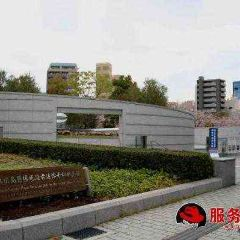 Hiroshima National Peace Memorial Hall for the Atomic Bomb Victims User Photo