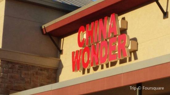 China Wonder