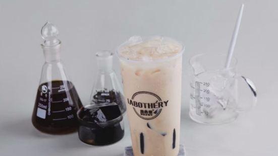 雅西亞奶茶實驗室(綠城長弄堂店)