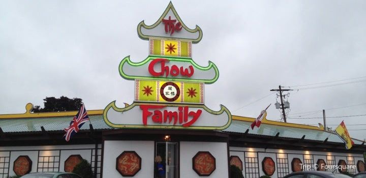 Chow Family Restaurant2