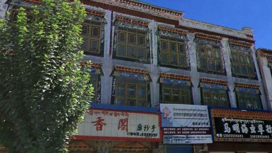 喜格孜步行街
