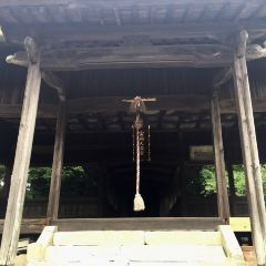 富岡天滿宮用戶圖片