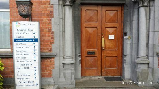 Edmund Rice Heritage Centre