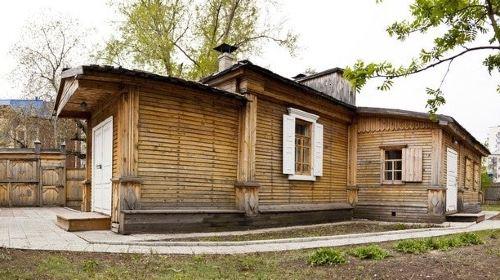 V. Kyukhelbekker's House Museum
