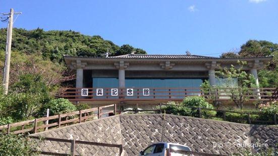 鑑真記念館