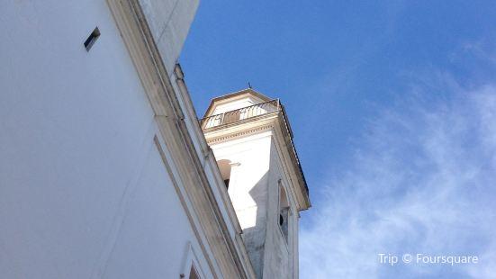 Basilica De Santisimo Sacramento