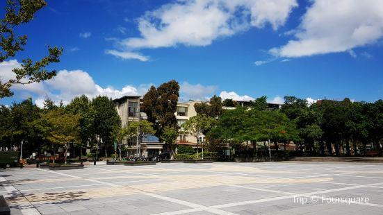 Minsheng Park