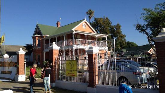 Comrades Marathon House