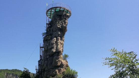 天脊山省級地質公園