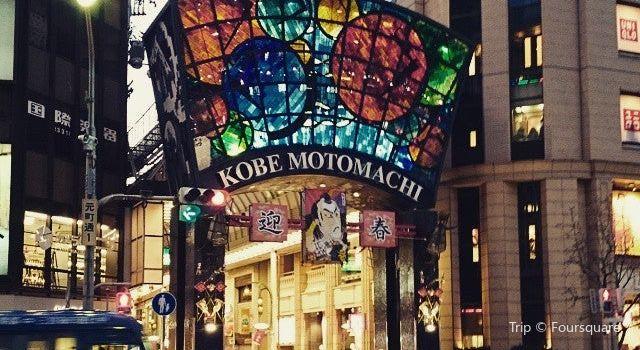 Kobe Motomachi Shopping Street1