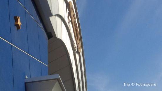 Cineplex Odeon South Edmonton Cinemas