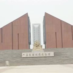 Menglianggu Battle Memorial Hall User Photo