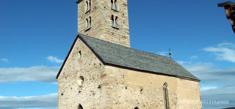 취리히 성 야곱 교회