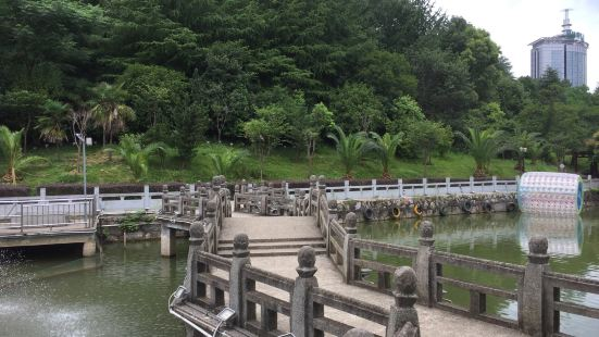 Shima Park