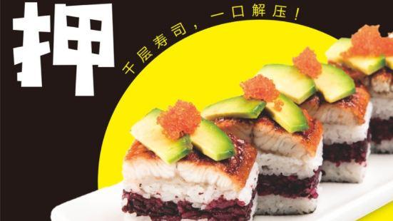N多壽司(東海店)
