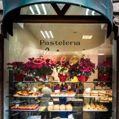 Pasteleria Suiza用戶圖片