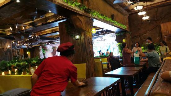 Changlu Resort