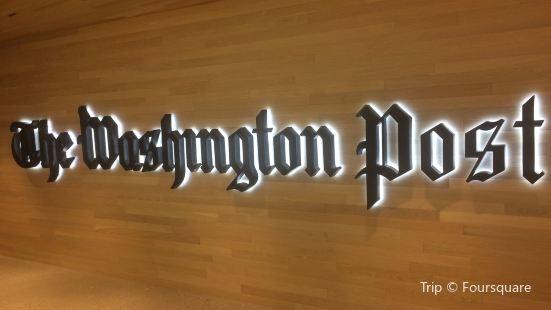 華盛頓郵報