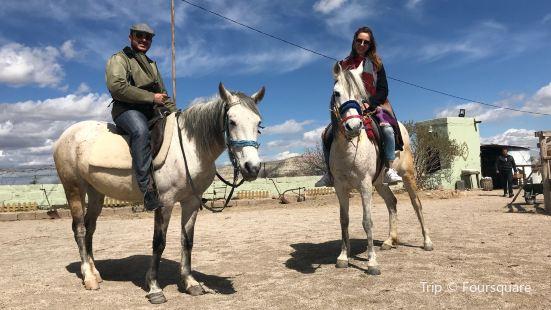 Cemal Ranch