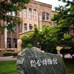 北海道大學綜合博物館用戶圖片