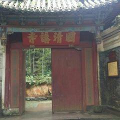 톈타이 온천 산장 여행 사진