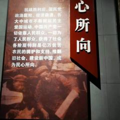 碾莊戰鬥紀念館用戶圖片