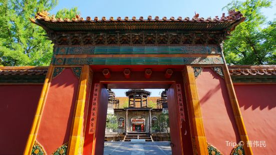 Yanxigong