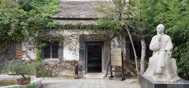 蒲松齡紀念館